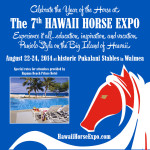 2014_Hawaii_Horse_Expo